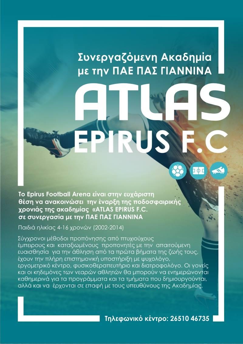 https://www.atlasepirusfc.gr/wp-content/uploads/2018/11/atlas-pas_1-1.jpg