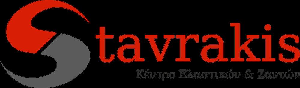 https://www.atlasepirusfc.gr/wp-content/uploads/2019/02/stavrakis-logo.png