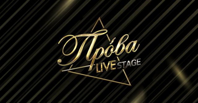"""Η """"Prova Live Stage"""" υποστηρικτής του Atla Epirus F.C."""
